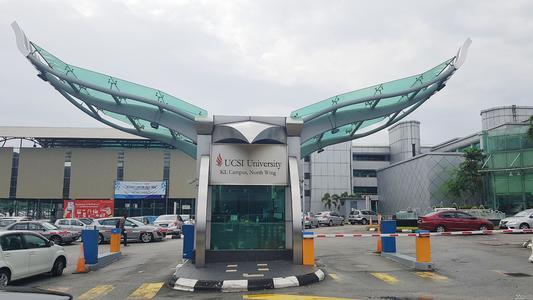 马来西亚思特雅大学大门口